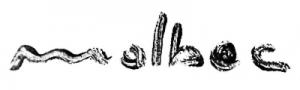 logo-pierre-malbec